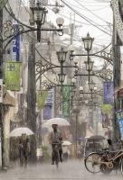 Brega Giulio - The rain