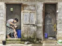 """Brega Giulio """"Il bagno (2018)"""""""